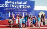 DHE students at 1001 Inventions